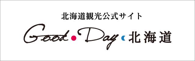 Good,Day北海道