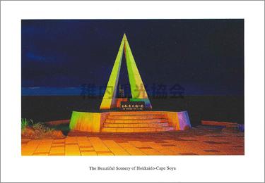 宗谷岬・日本最北端の地碑夜景