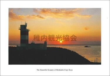 宗谷岬の夕日