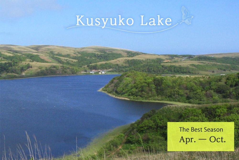 Kusyuko Lake