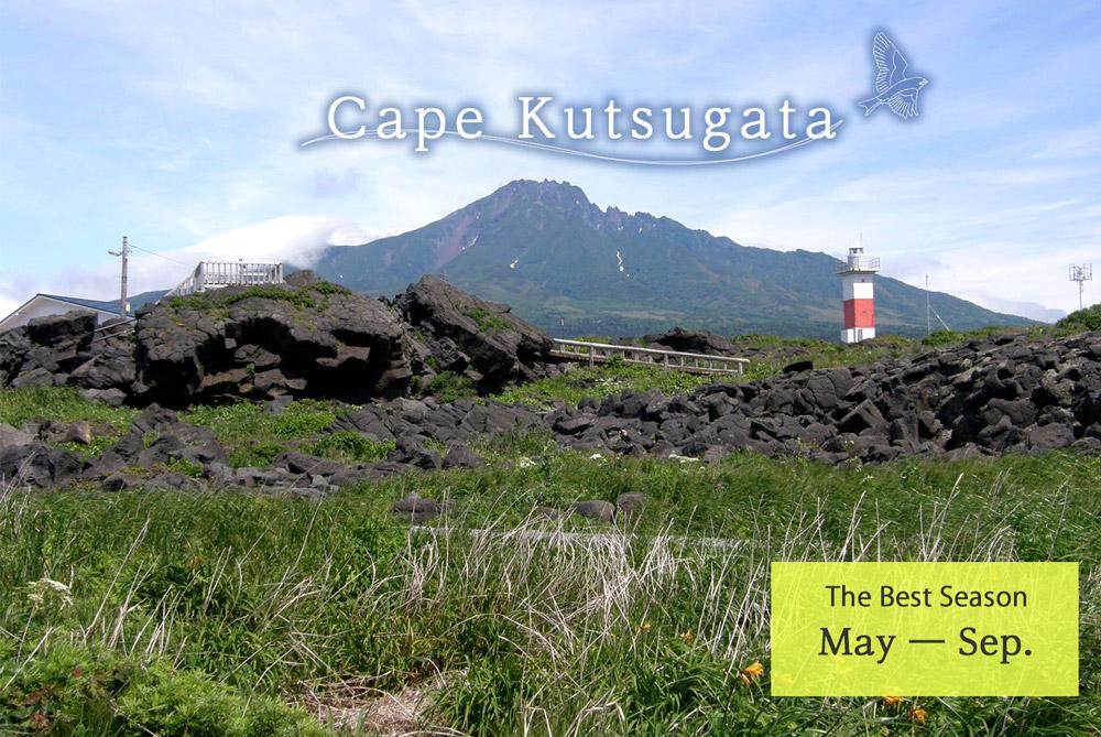 Cape Kutsugata