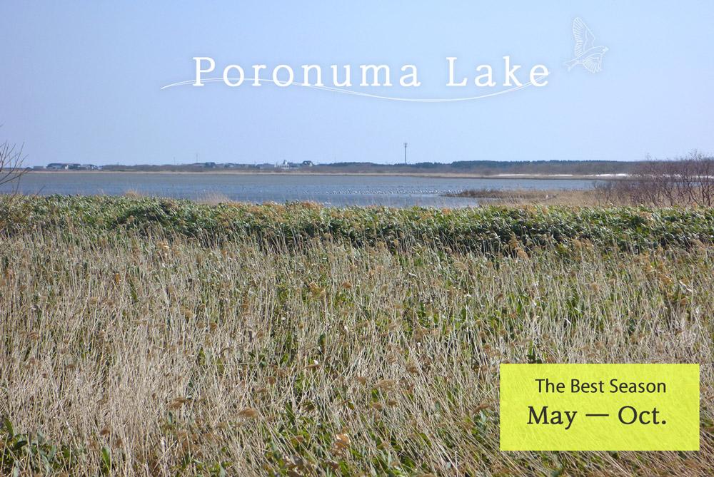 Poronuma Lake